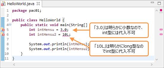 自動型変換NGのパターン