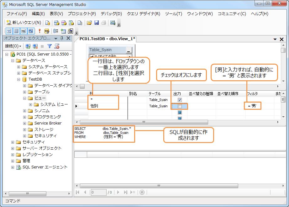 左ペインにて「SQL Server  ネットワークの構成」-「MSSQLSERVERのプロトコル」を選択してください。その後、右ペインにて「TCP/IP」を右クリックし「有効化(E)」を  ...